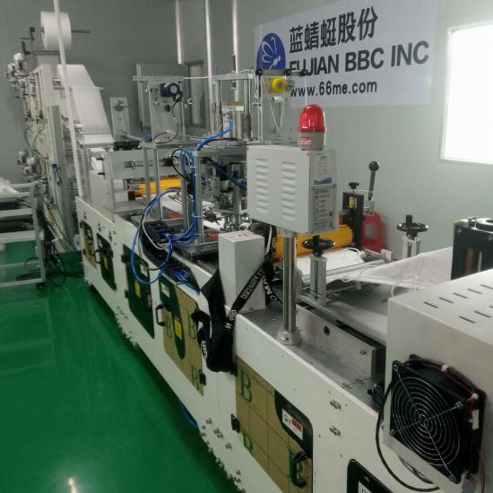 Full Automatic High Speed KN95 Machine