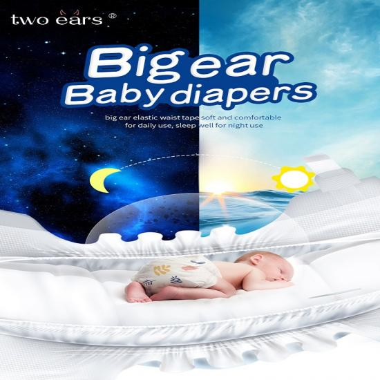 Disposable Elastic Big  Baby daipers
